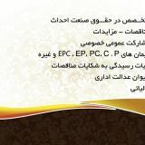 حمید سادات